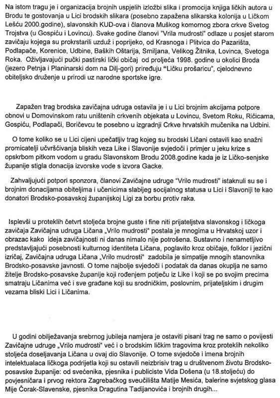 Plaketa Brodsko-posavske županije 2016